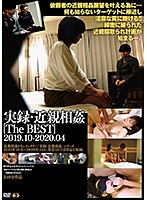 True Stories: Family Fun [TheBEST] 2019.10-2020. 04 Download