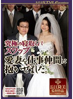 Ultimate Wife Swap: Wife Who Works As A Samurai's Footman Gets Aroused! Download