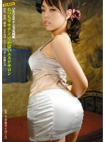 A Silky Smooth Beautiful Woman Pictorial A Voluptuous Satin Big Tits Massage Parlor Reiko Nakamori Download
