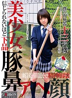 Cum Bucket Collection My Cum Bucket No.13 The Baseball Team Manager Miko(Not Her Real Name) Download