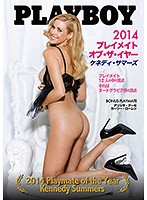 Playmate Of The Year 2014 Kennedy Summers  Download