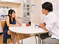 Creampie Cheat Tour For Two Days And One Night An Mashiro preview-2