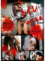 Schoolgirls Raped In A Public Bathroom (Video Collection) 下載
