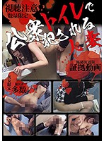 A Married Woman Is Being Raped In This Public Toilet 下載