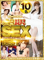 [VR] 101-Minute Feature. BEST SEX. Fucking An Extravagant Cast Of Actresses! Download
