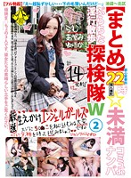 Ikebukuro~Kita Ward [A Comprehensive Collection] A Personal Photo Shoot 22:00 At The City Shopping District A Community Of Picking Up Girls A Search For Platinum Lust 2 Download