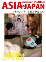 Submissive And Hot Barely Legal Babes Of South-East Asia Take Japanese Dick Download