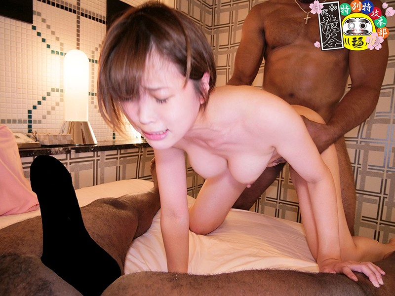 HONB-201 A Super New Wife Has An Affair With A Black Man, Screaming In Ecstasy As He Tears Her Pussy