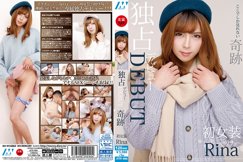 JSTK-006 jav 1080 An Exclusive Debut DEBUT A Miracle You Can Only See Here First Cross-Dressing Rina