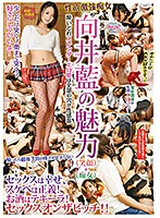 The Appeals Of Aoi Mukai (Her Smile) + (Slut Treatment) Sex Is Happiness, Lust Is Justice! Our D***k Of Choice Is Tequila! Sex On The Bitch! Download