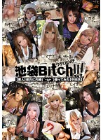 Ikebukuro Bitch!!! 001 [Amateur] Her Boyfriend Doesn't Know So We Checked Her Out [Mr. Nakata] Download