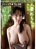 (Adultery) A Hot Springs Vacation Just For Two A Horny Housewife Whose Pussy Is Dripping With Anticipation (Infidelity) Married Woman Toys 4 下載