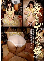 My Beloved Delivery Health Call Girl Amateur Prostitution Creampie Raw Footage Exclusive Peeping Footage Hinako-san (Office Lady) 28 Years Old Download