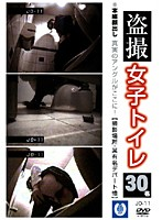 Hidden Camera in the Girls Bathroom 11 下載