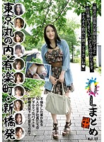"""Office Ladies Collection """"When The Boss Is Smiling, I Know That Work Is Going Well. How About A Drink After Work?"""" Office Ladies Highlights We Gathered 10 Office Girls Who Have Adultery Experience And Gave Them An Adult Job To Do WIth Love Under The Shinbashi Bridge Download"""