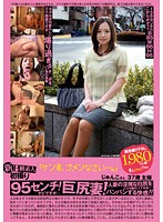 """New Second-Rate Amateurs' First Time On Camera 090 - """"Sorry, Ken..."""" Download"""
