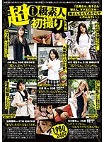 """Ultra C Class Amateurs' First Time On Camera (Married Woman Edition) """"Dear, Please Forgive Me"""" 4 Hours Download"""