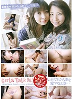 Girls Talk 005 When A Girl University Student Loves A Married Woman... Download