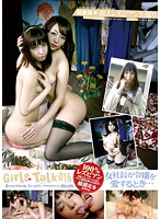Girls Talk 016 When The Woman Company President Loves A Younger Woman... Download