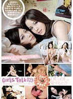 Girls Talk 023 When An Office Lady Loves Another Office Lady 下載