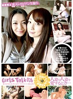 Girls Talk 026 When A Married Woman Loves Another Married Woman... 下載