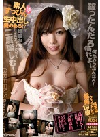 All Natural Amateur Creampie 024 - 19 Year Old Emi - Coffee Shop Waitress Download