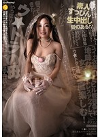 All Natural Amateur Creampies 032: Yuika, 20 Yrs. Old Download