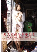 Creampies with Amateurs in a Tiny Room 76 下載