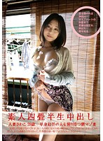 Amateurs Take Creampies In A Tiny Apartment 164 - 28-Year-Old Married Woman Sawako - A Lonesome Masochist Whose Husband Moved Away For Work 下載