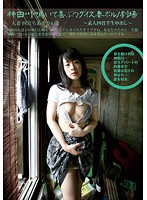 Amateurs Take Creampies In A Tiny Apartment 167 - 34-Year-Old Married Woman Chiaki Shinomiya Download