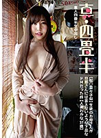 Genuine Cramped Apartment Sex (She Looks Just Like Nanako Matsu*****) This S*****t's MILF Mama Is A Rude And Crude Maso Bitch And I Can't Tell Her Husband About It (A Married Woman, Wakana, Age 31) (Creampies With Amateurs In A Tiny Room) Wakana Shiroyama Download