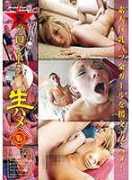 Underground Blonde Raw Fucking 222 We're Raw Fucking These Pay-For-Play Amateur Big Tits Blonde Babes! 下載