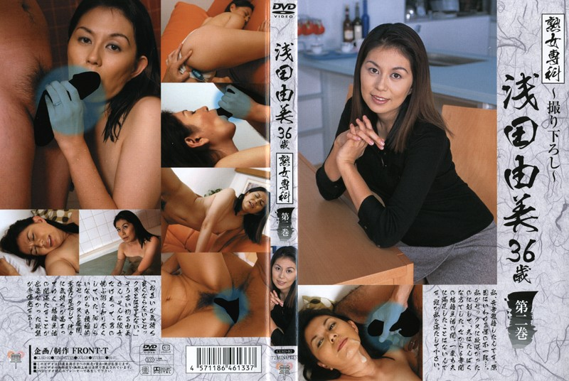 (h_115clsd02)[CLSD-002] Mature Woman Special Course 36 Year Old Yumi Asada Download