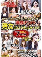 Picking Up Married Woman And Bringing In Hot Ladies!! 8 Download