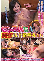 Mature Women in their Fifties Who Get Hot at the Sight of Guys Jerking Off 下載