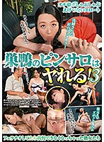 Sugamo Massage Parlors Let You Fuck The Girls! 3 Download