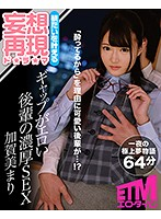 Passionate Sex With An Intriguing Colleague - Mari Kagami Download