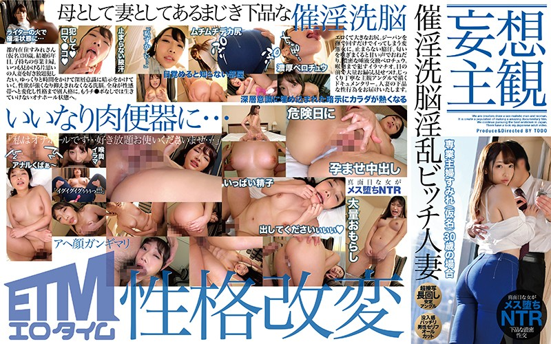 ETQR-205 free asian porn movies (Daydream POV) H*******m Seduction Of A Married Woman Housewife Sumire (Fake Name) 30 Years Old