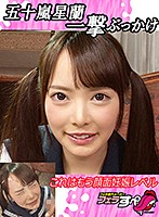 [Blowjob Special] Ran Igarashi One-Shot Bukkake - This Is Seriously Facial Pregnancy Level Download
