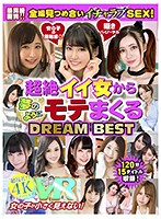 [VR] You're A Ladies Man And Getting All The Ultra Hot Women In This Dream Cum True DREAM BEST HITS COLLECTION (Nothing But Lovey Dovey Sex As She Looks Into Your Eyes For 120 Minutes) Download
