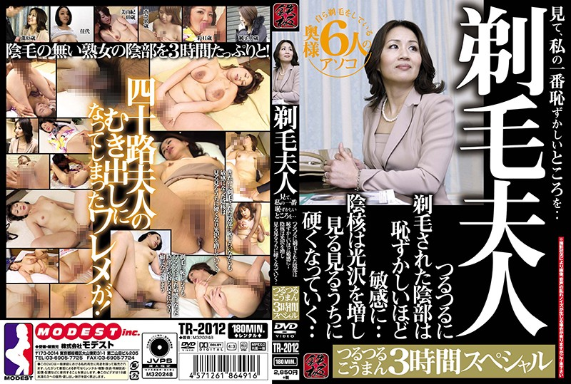TR-2012 sex japan The Shaving Couple Dear, I Want You To See My Most Private Parts… She Had Been Shaving Her Pussy,
