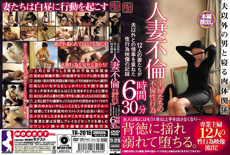 [TR-2016] This Married Woman Is Having Sexual Relations With Other Men In This Adultery Rampage Horny Housewives Are Enjoying Adultery 12 Lovely Ladies Are Having A Love Affair And Accumulating Immense Acts Of Sexual Desire In This Video Record Of Sin 6 Hours, 30 Minutes