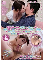 Suddenly Kissed By My Grown Up Daughter! I Was Weak With Illness, So When My Daughter With The Bangin' Body Laid One On Me, I Got Embarrassingly Hard. I Don't Know Who Taught Her How, But She Sure Knows How To Get A Guy Off! 下載