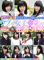 (VR) 192 Minutes 11 Girls! Intimate Sex With Serious And Plain Looking Chubby Schoolgirls Download