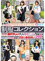 A Beautiful Girl Real Uniform Collection Right After Graduation Would You Like To Play A Shameful And Sexy Adult Game With These Girls In their Last Moments In Uniform? 3 Minutes Ago They Were Naive Schoolgirls In Pure White Panties And Showing Off Their Trembling Adolescent Cameltoes! And We Even Enjoyed Forbidden Creampie Sex With Them Too! Download