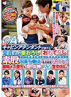"""[SKMJ-046] Calling All Cabin Attendants! Would You Like To Provide Some """"Omotenashi"""" Cherry Popping Hospitality For A Cherry Boy? These Ladies Live In Another World, And They've Never Heard Of Pussy Grinding, So When He Rubs His Uncircumcised Cock Against Their Pussies, It'll Slip Right In! And When These Horny Ladies Shamefully Become Slutty Bitches, We'll Bring You All The Creampie Raw Footage Of Our Cherry Boy Splattering These Goddesses Of The Sky With His Cum! 6 Ladies Over 5 Hours Of Long-Length Special Footage"""