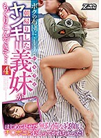 My Bad Girl Little Stepsister Came Home In The Morning After A Night Out And Crawled Into My Futon... 4 Download