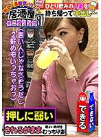 Married Woman Observation Variety 9. Voluptuous Bodies Are Addictive!! A Married Lady With A Sexy Body Who Looks Hot With Her Short Hair Download