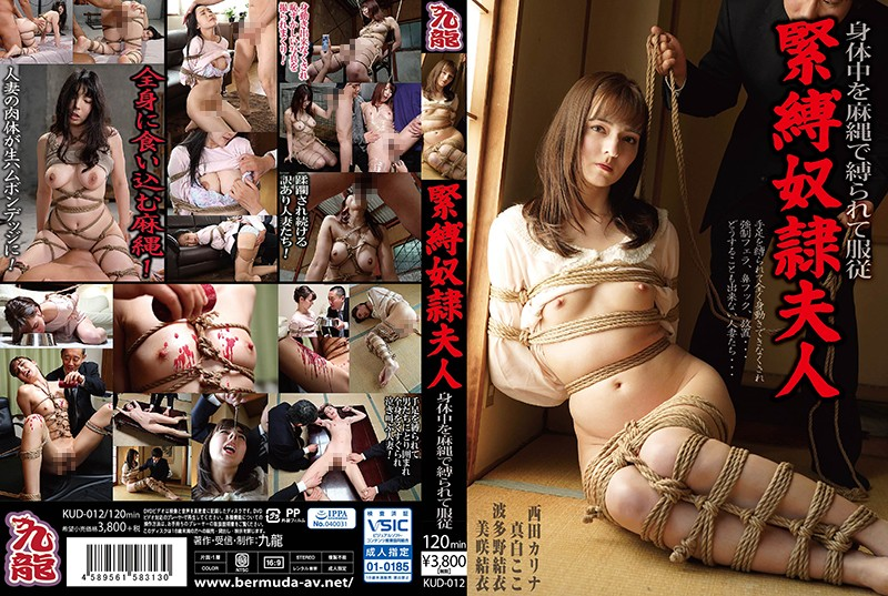 KUD-012  S&M Slut Wife Obedient And Whole Body Bound In Ropes