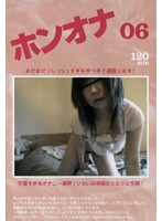 Real Pussy Play 06 Download